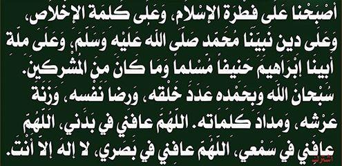 خليل الله عزوجل إبراهيم عليه السلام أصل العرب Altglbi
